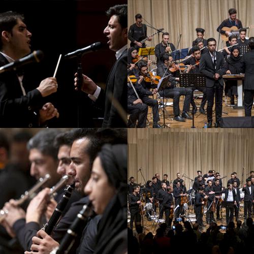 برفاب حامی رویداد کنسرت موسیقی کلاسیک گروه ارکستر سمفونی ققنوس شهرکرد دی ماه 1398