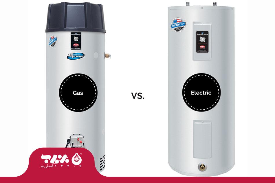 مقایسه آبگرمکن گازی و برقی